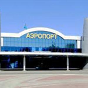 Аэропорты Старой Майны