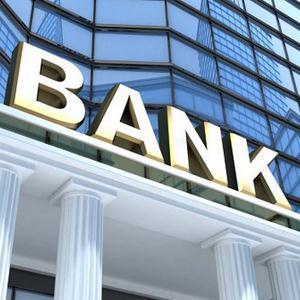 Банки Старой Майны