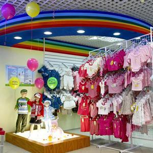 Детские магазины Старой Майны