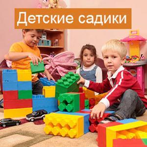 Детские сады Старой Майны