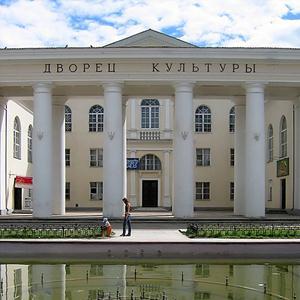 Дворцы и дома культуры Старой Майны