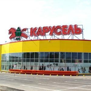 Гипермаркеты Старой Майны