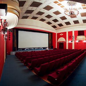 Кинотеатры Старой Майны
