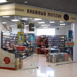Книжные магазины Старой Майны