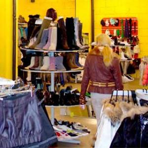 Магазины одежды и обуви Старой Майны