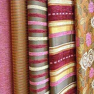 Магазины ткани Старой Майны
