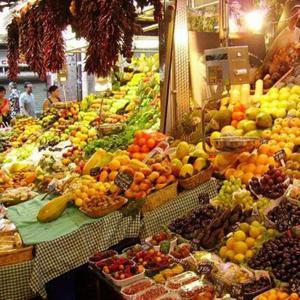 Рынки Старой Майны