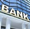 Банки в Старой Майне