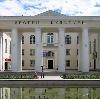 Дворцы и дома культуры в Старой Майне
