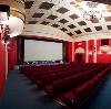 Кинотеатры в Старой Майне