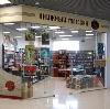 Книжные магазины в Старой Майне