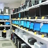 Компьютерные магазины в Старой Майне