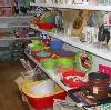Магазины хозтоваров в Старой Майне