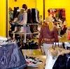 Магазины одежды и обуви в Старой Майне