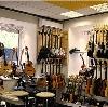 Музыкальные магазины в Старой Майне