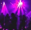 Ночные клубы в Старой Майне