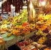 Рынки в Старой Майне