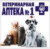 Ветеринарные аптеки в Старой Майне