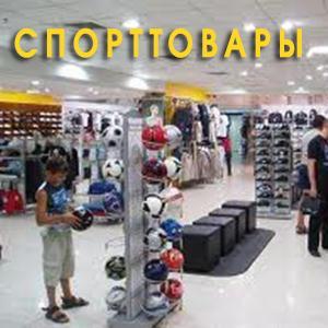 Спортивные магазины Старой Майны