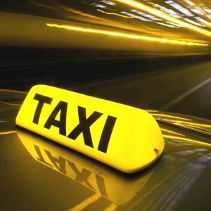 Такси Старой Майны